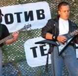 """16.09.06 - г. Зеленогорск, фестиваль """"Рок против террора"""""""