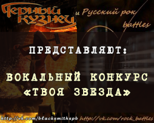 """Вокальный конкурс """"Твоя звезда"""""""