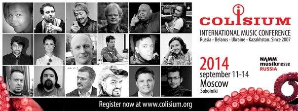 Черный Кузнец на Colisium 2014