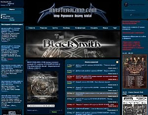 «The BlackSmith Band — Supernatural Tribute» — релиз на сайте Mastersland.com
